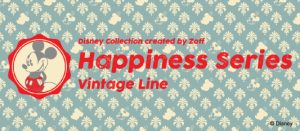 Disney Collection created by Zoff_Happiness Vintage_Banner