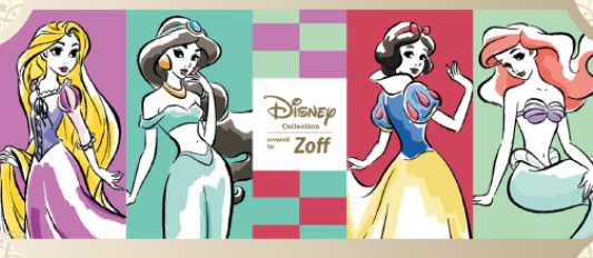 Disney Collection created by Zoff_Premium Princess Line_Banner