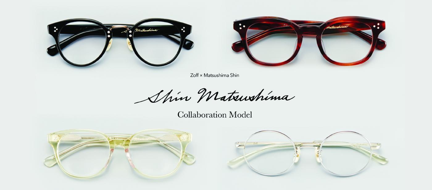 Shin Matsushima Tokyo Creator Series_Premium eyewear line_acetate metal glasses