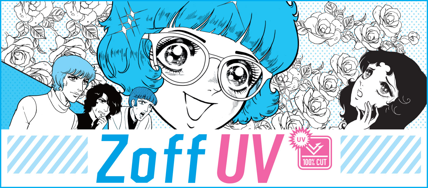 Zoff UV Clear Sunglasses_Clear Lens with UV Protection_UVA and UVB protected