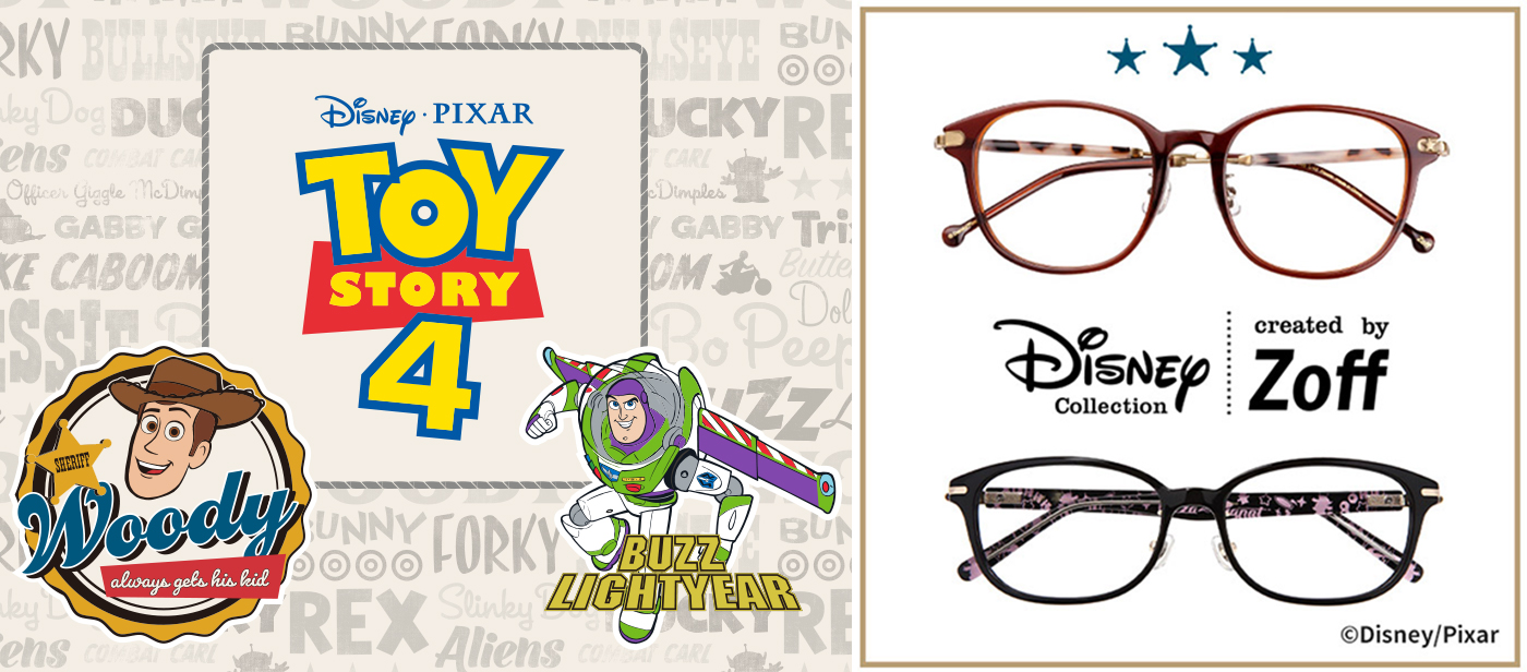 Disney Collection Created By Zoff_Toy Story 4 Collection_Woody Buzz Lightyear