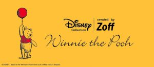 Zoff_Winnie the Pooh_Collection Page banner_Disney Collection