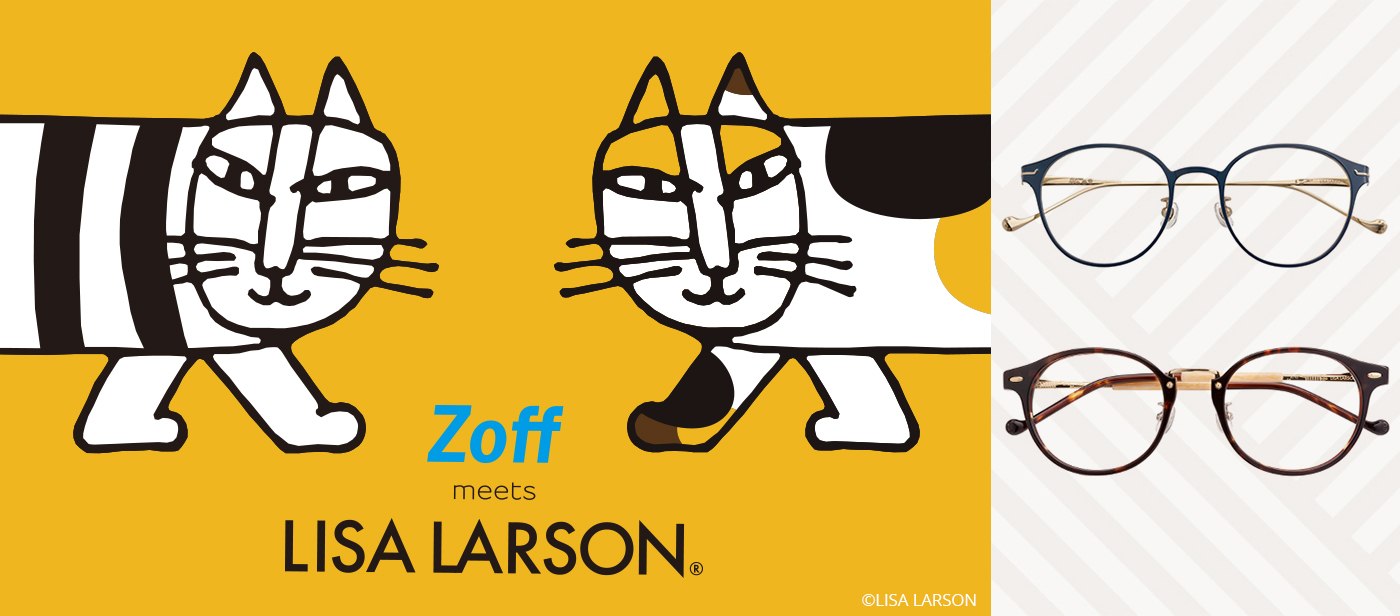 Lisa Larson Collection_Eyewear and Frames_Cat Motifs_Mikey Homepage