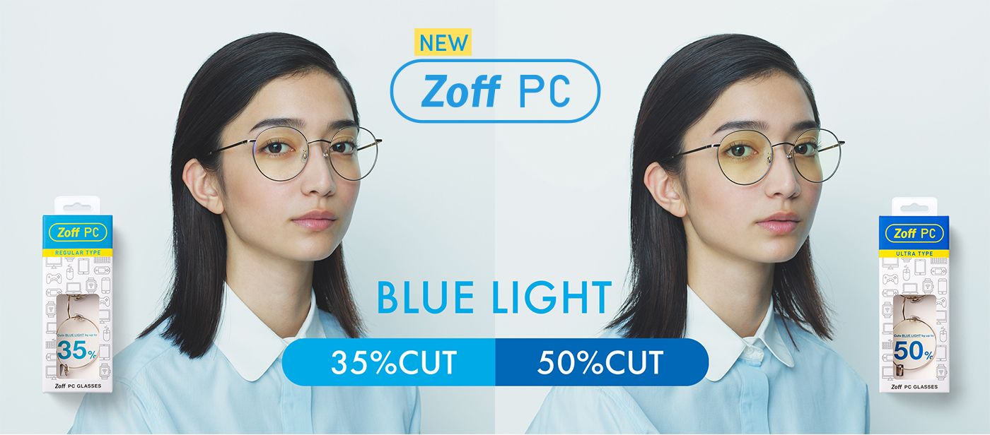 Zoff PC Package Computer Glasses Two Levels of Blue Light Reduction New