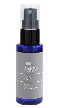 Anti-fogging measures for eyewear_Zoff Anti-Fog Spray